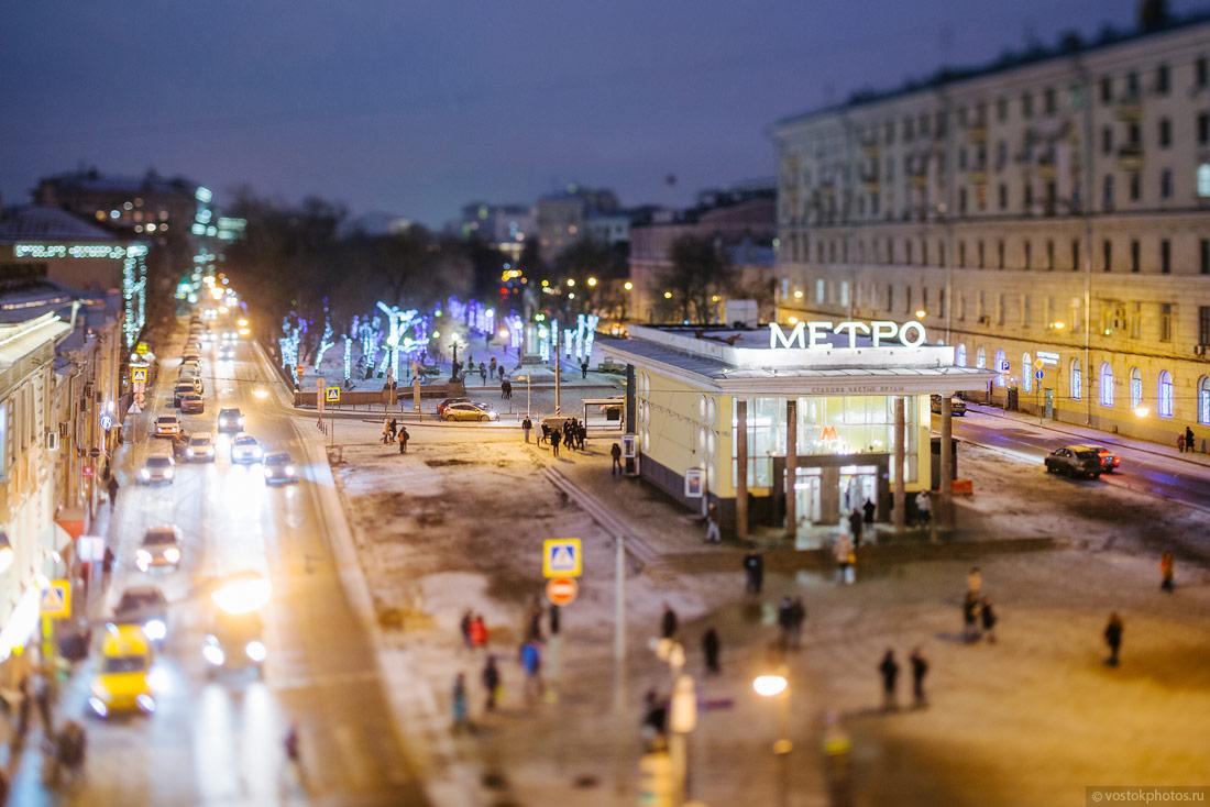 Москва меняется. Часть II