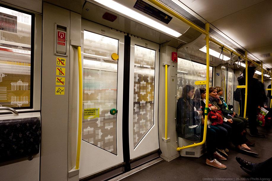 Общественный транспорт Берлина.  Berlin-21.jpg.