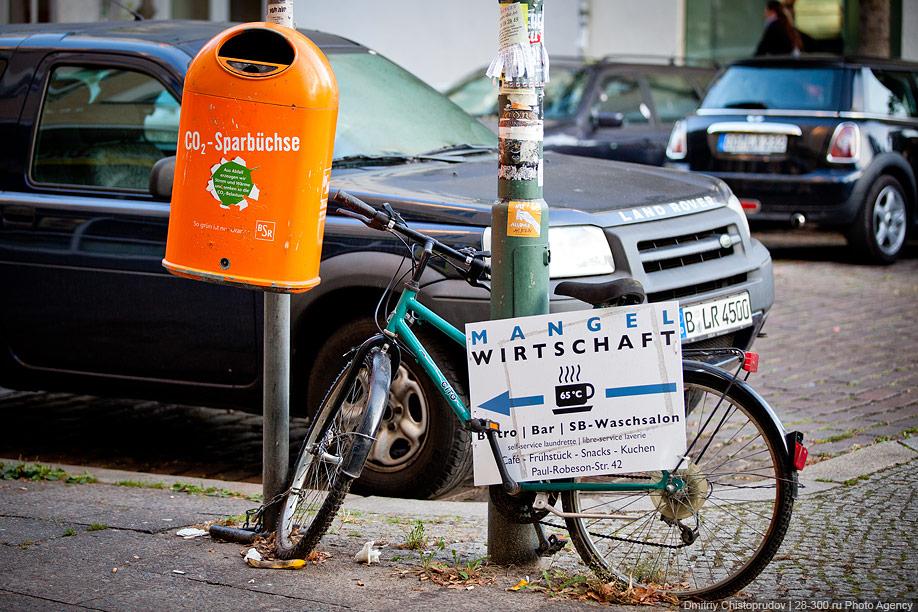 Общественный транспорт Берлина.  Berlin-39.jpg.