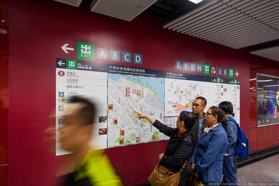 Схемы вестибюля по каждому уровню и карта города в районе данной станции метро.  Метрополитен.  Гонконг.