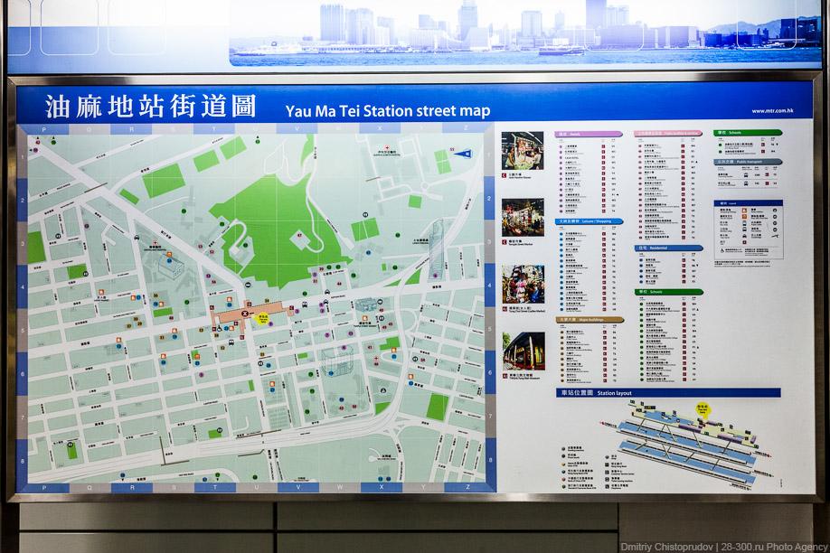 Карта города вокруг станции Yau Ma Tei.  Метрополитен.  Гонконг.  Китай.