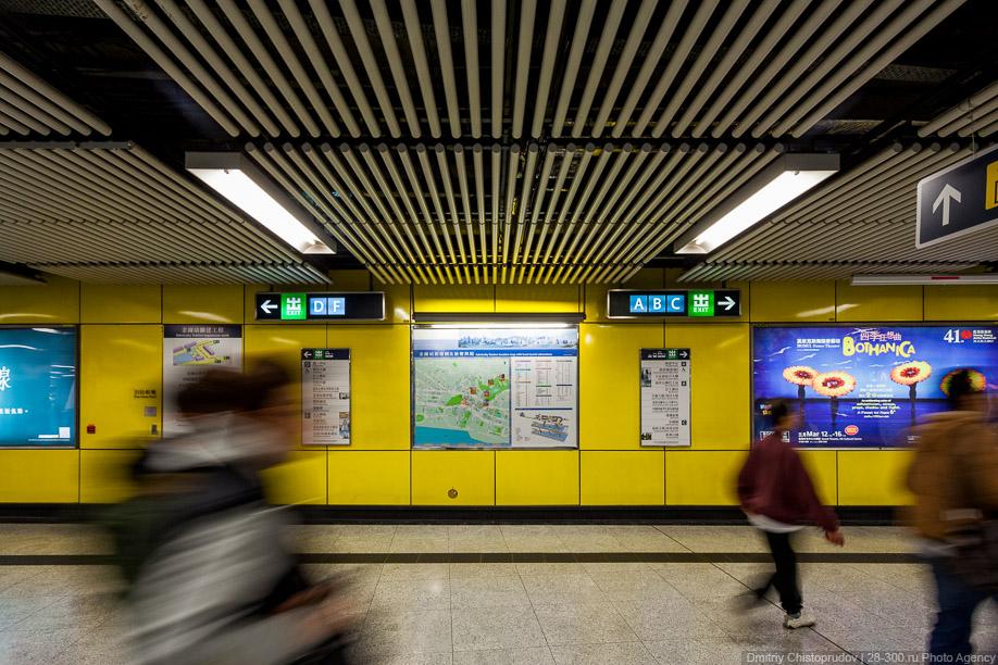 34. Уже на второй день я ориентировался на любых незнакомых станциях и переходах гонконгского метро быстрее...