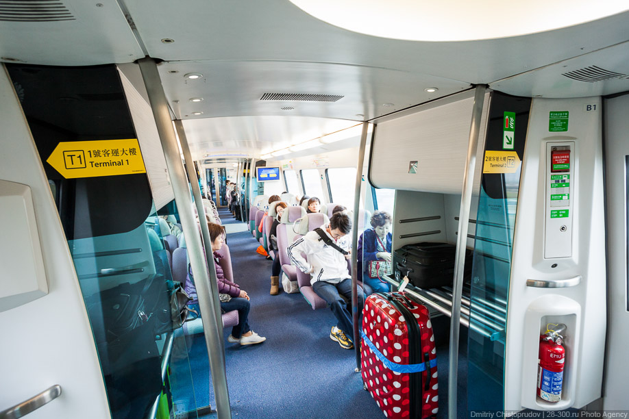 Метро Гонконга состоит из десяти линий: Island... источник.