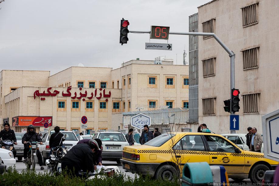 13 Иран. Город Кум и дорога в Исфахан, Иранские правила дорожного движения