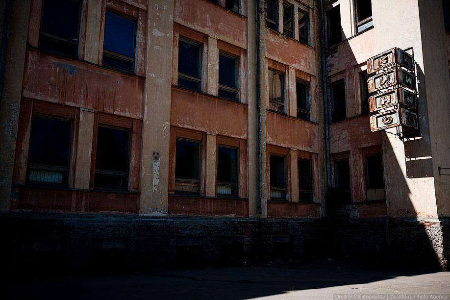 Где проститутки места стоят новгород нижний